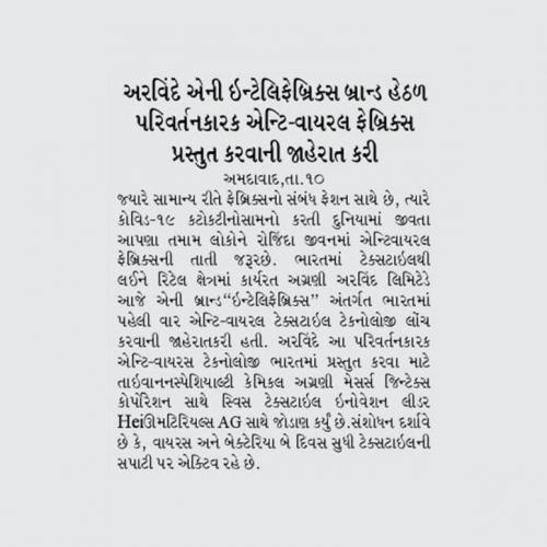 Ahmedabad Express - 6/11/2020