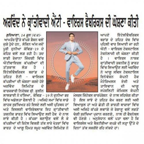 Daily Suraj  - 6/14/2020