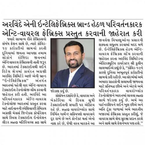 Divya Gujarat - 6/11/2020