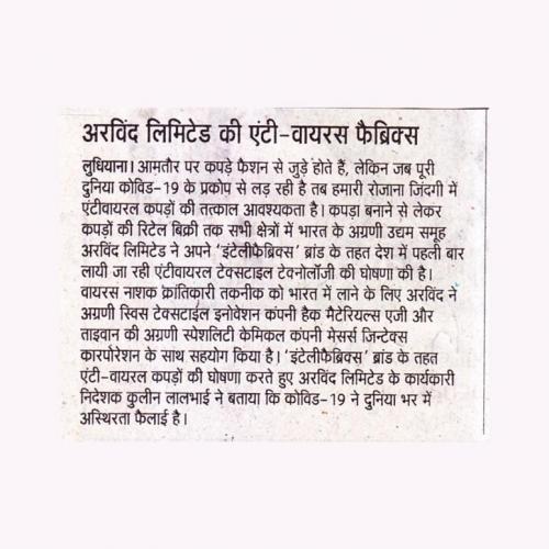 Divya Himachal  - 6/14/2020
