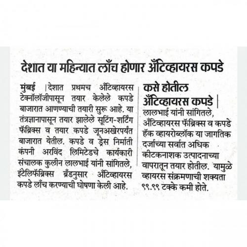 Divya Marathi   - 6/15/2020