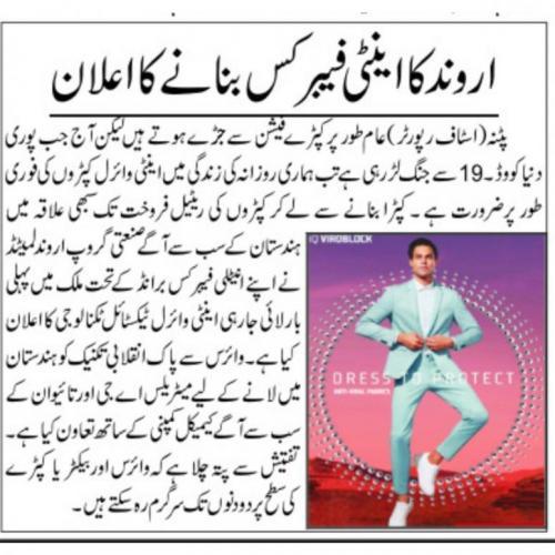 Farooqui Tanzeem - 6/14/2020