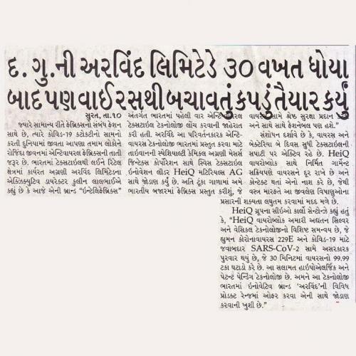 Gujarat Guardian - 6/11/2020