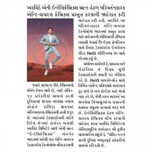 Gujarat Pranam - 6/11/2020