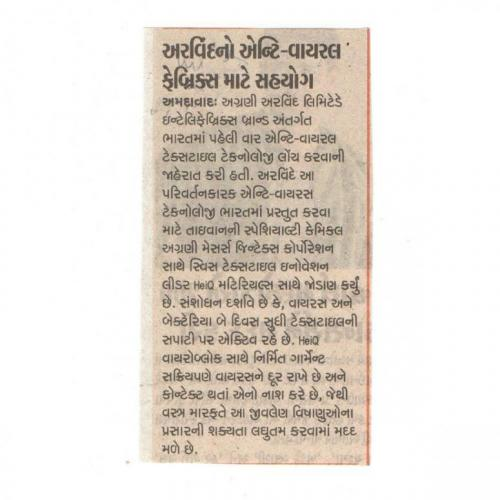Navgujarat Samay  - 6/13/2020