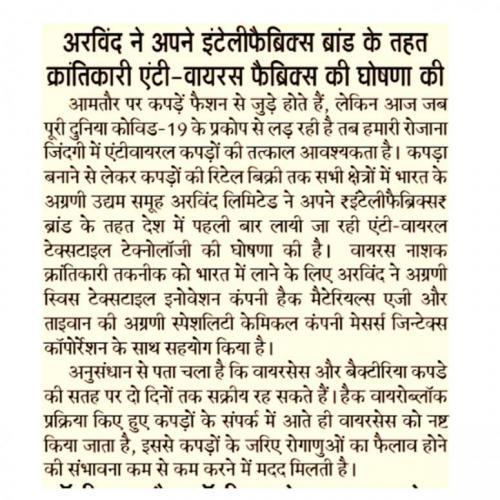 Nav Bihar - 6/15/2020