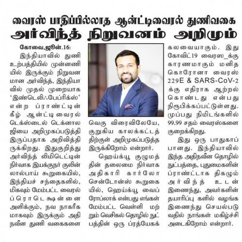 Now India Times - 6/14/2020