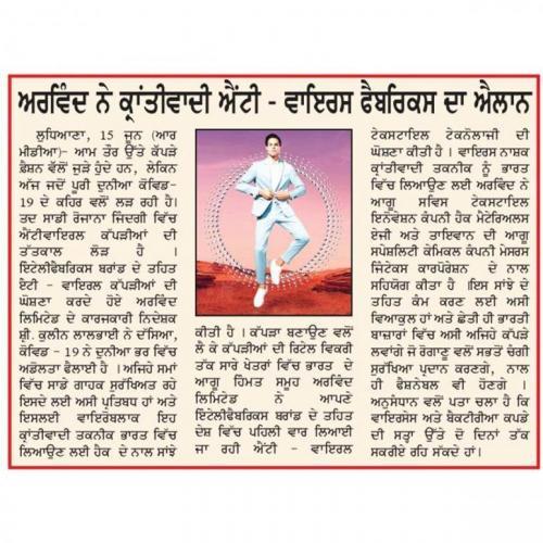 Punjab Times  - 6/16/2020
