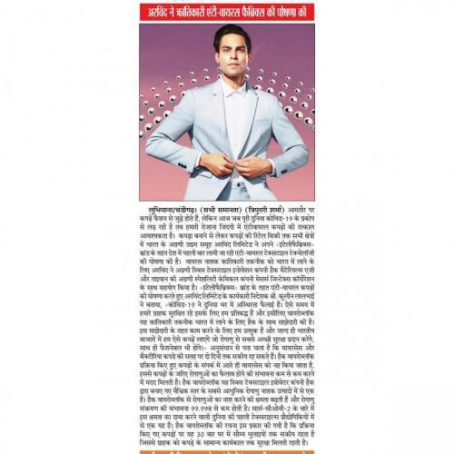 Sabhi Samanta  - 6/14/2020