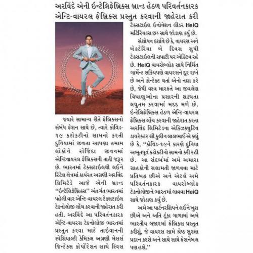 Satellite Samachar - 6/11/2020