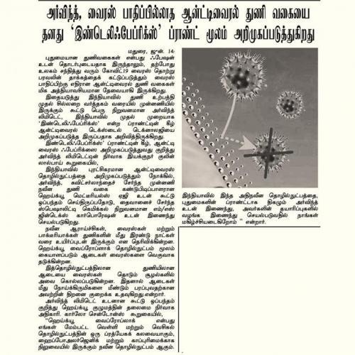 Tamijhaka News - 6/14/2020