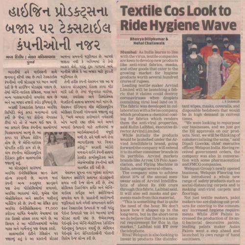Times of India - 6/21/2020