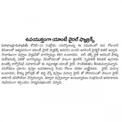 Visal Andhra   - 6/13/2020