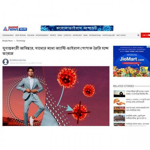 Asianet Bangla News